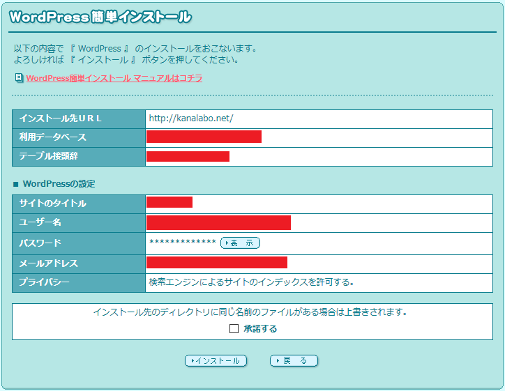 %e3%83%ad%e3%83%aa%e3%83%9d%e3%83%83%e3%83%97%ef%bc%81%e3%83%a6%e3%83%bc%e3%82%b6%e3%83%bc%e5%b0%82%e7%94%a8%e3%83%9a%e3%83%bc%e3%82%b8-wordpress%e7%b0%a1%e5%8d%98%e3%82%a4%e3%83%b3%e3%82%b9